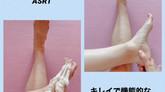 『足のセルフケアワークショップ』のお知らせです。