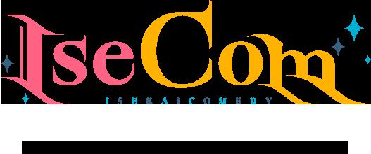BLASH9_content_logo_isecom.png