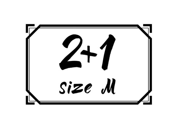 SPECIAL POSTER SALE 2+1 size M