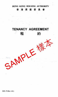 tenancy-agreement-public-estate.jpeg