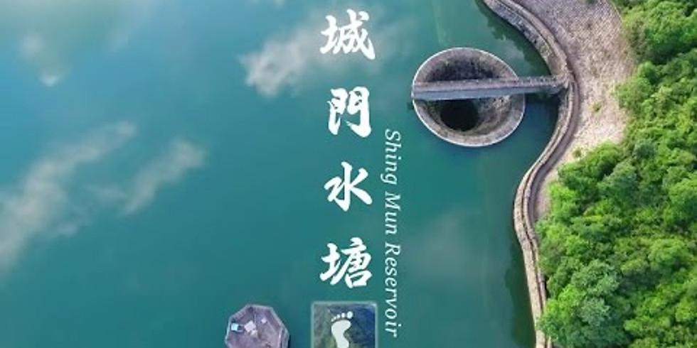 Shing Mun Reservoir 、Inspiration Lake、Korea Style BBQ – One Day Green Tour