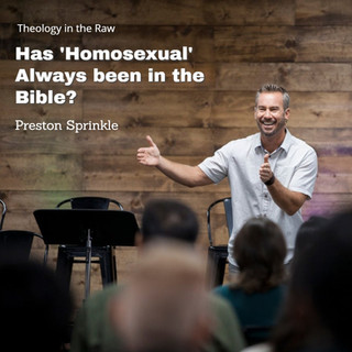 Preston Sprinkle.jpg