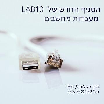 Lab10(38).jpg
