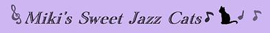 タイトルロゴ紫.png