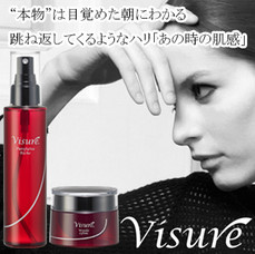 Visure(ヴィシュア)