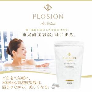 Plosion バイカーボタブレット
