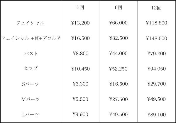BBL金額メニュー00.png