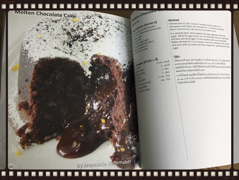Chocolate Lava Recipe