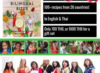 This year's 'must have' Christmas gift for cooks - Bilingual Bites 2