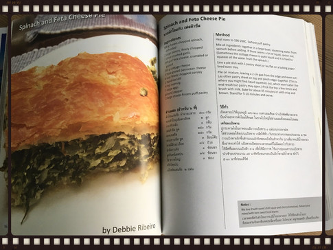 Recipe from Bilingual Bites 2