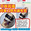 Thumbnail: 草莓晶手狐® (好評區3)