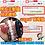 Thumbnail: 草莓晶手狐® (好評區6)