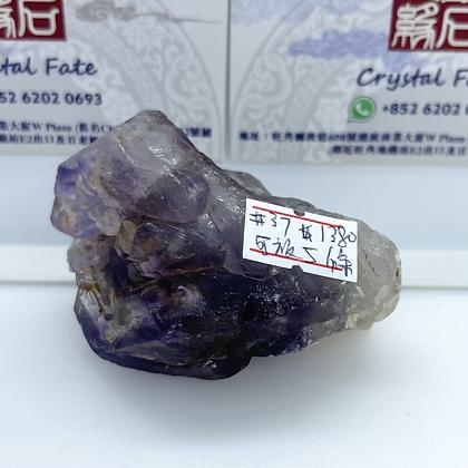 超級七原石 No.37(沒有配備底座)