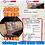 Thumbnail: 透體純種月亮石手狐® (好評區2)