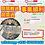 Thumbnail: 金髮晶黃晶手狐® (好評區2)