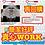 Thumbnail: 透體月亮石草莓手狐® (好評區12)