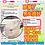 Thumbnail: 純種星光手狐® (好評區13)