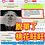 Thumbnail: 透體月亮石草莓手狐® (好評區11)