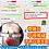Thumbnail: 透體月亮石草莓手狐® (好評區15)