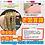 Thumbnail: 大珠款金髮晶 (好評區2)