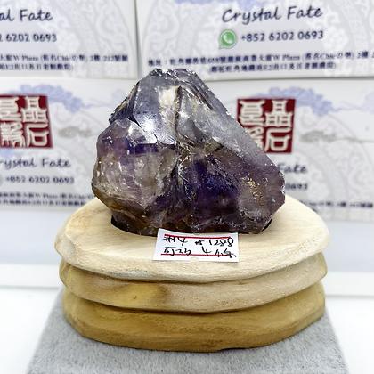 超級七原石 No.14