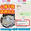 Thumbnail: 透體月亮石 (好評區16)