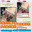Thumbnail: 血紅草莓晶手狐® (好評區3)