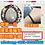 Thumbnail: 極品黑銅鈦晶配黑超七貔貅 (好評區2)