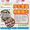 Thumbnail: 金髮晶黃晶手狐® (好評區1)