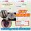 Thumbnail: 紫幽靈紫晶手狐® (好評區2)
