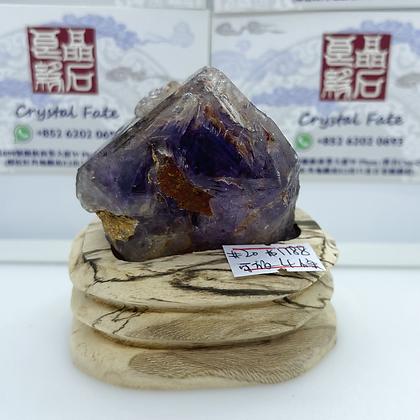 超級七原石 No.20