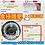 Thumbnail: 月亮石 (好評區13)