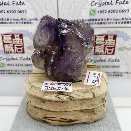超級七原石 No.4