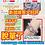 Thumbnail: 普通粉晶星光手狐®