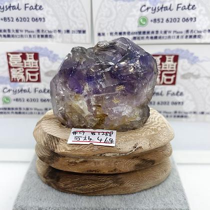 超級七原石 No.9