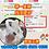 Thumbnail: 月亮石草莓手狐® (好評區14)