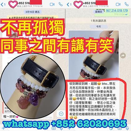 紫幽靈紫晶手狐® (好評區1)