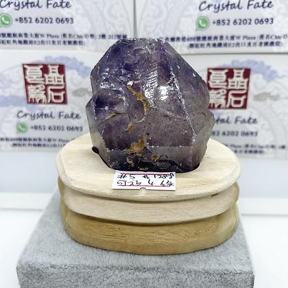 超級七原石 No.5b