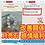 Thumbnail: 透體月亮石 (好評區14)
