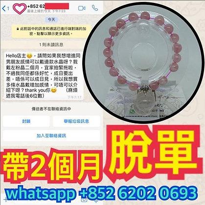 高質馬粉星光手狐® (好評區6)