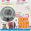 Thumbnail: 月亮石草莓手狐® (好評區18)