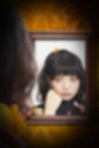 みなみ_鏡.jpg