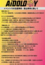 スクリーンショット 2019-11-26 午後5.53.13.png