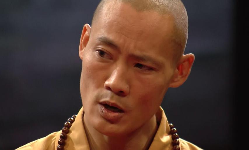 Heng Yi Shi