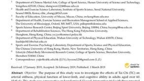 دراسة: أثر ممارسة ٣ أساليب للتاي تشي على علامات تصلب الشرايين والوظائف الجسدية والقدرات الإدراكية