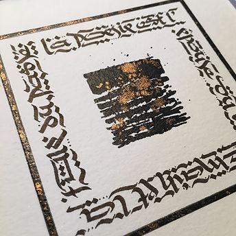 DARWICHE 3.jpg