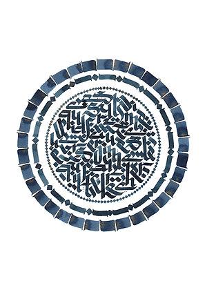 58 Calligramme Bleu