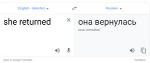 BEST TRANSLATION EVER!!!!!
