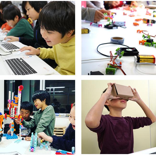 【小学1〜4年生対象】STEAM教育コース無料体験会
