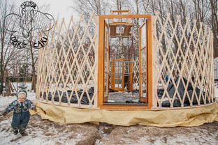 budowa jurty